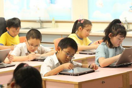 international school HK